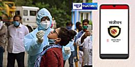बिहार में कोरोना को रोकने के लिए सरकार ने निकाला ब्रह्मास्त्र, अब ऐसे होगा टेस्ट