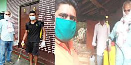 IWC पटना वनश्री ने अमर शहीद सुनील कुमार के गांव तारानगर को कराया सैनिटाईजेशन