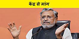 आपदा कोष की राशि का अनुपात 90 और 10 करने की बिहार ने की केन्द्र से मांग- उपमुख्यमंत्री