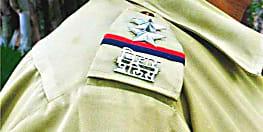 बिहार में दारोगा बहाली परीक्षा की तारीख घोषित,2446 पदों पर नियुक्ति के लिए होगा एक्जाम....