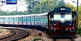2 अक्टूबर से बिहार से दिल्ली के लिए स्पेशल ट्रेन का होगा परिचालन, जानिए रुट और टाइमिंग
