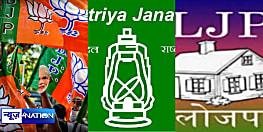 बिहार चुनाव में सीटों का समीकरण, लोजपा, राजद और भाजपा होंगे आमने-सामने