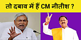 ...तो भाजपा के दबाव में CM नीतीश ने रोहतास SP को हटाया?  BJP सांसद ने एसपी को हटाने के लिए CM व अमित शाह को लिखा था पत्र