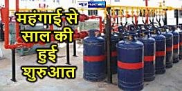 LPG कमर्शियल सिलेडरों की कीमतों में इजाफा, जानिए क्या हुआ नया रेट...