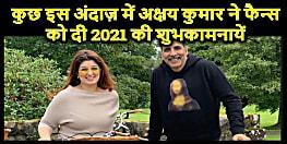 बॉलीवुड के खिलाड़ी कुमार ने कुछ यूँ किया 2021 का स्वागत, देखें पूरी रिपोर्ट