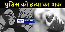 मुंबई: न्यू ईयर पार्टी के दौरान बड़ा हादसा, महिला की मौत, पुलिस को हत्या का शक