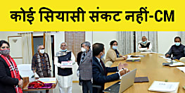 CM नीतीश ने किया साफ- बिहार में कोई सियासी संकट नहीं आने वाला, नए साल में करेंगे 'ये' नए काम