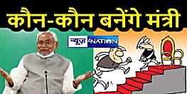 भाजपा कोटे से कौन-कौन बनेंगे मंत्री, इस पर आज दिल्ली में हो रही है मगजमारी,फंस गया है पेंच