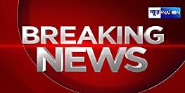 बिहार में अपराधी बेखौफ, सुपौल में कैश वैन पर हमला कर अपराधियों ने लूटे 45 लाख रू