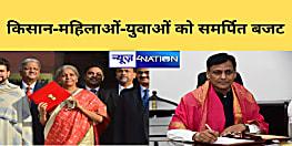 बजट पर बोले गृह राज्यमंत्री नित्यानंद राय- किसानों और गरीबों के सपने होंगे साकार