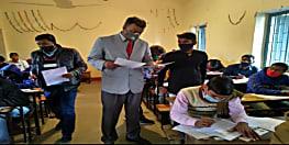 इंटर परीक्षा में पहले दिन ही 163 परीक्षार्थी निष्काषित,कदाचार के आरोप में एक्शन