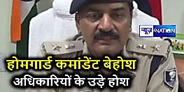 पटना में होमगार्ड कमांडेंट बेहोश होकर गिरे तो अधिकारियों के उड़े होश, IPS राशिद जमा हॉस्पिटल में भर्ती कराए गए