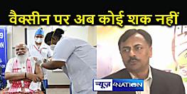 प्रधानमंत्री के बाद अब कांग्रेस नेता भी करवाएंगे कोरोना वैक्सीनेशन, लेकिन राजद अपने रूख पर कायम