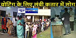 ASSEMBLY ELECTIONS 2021: बंगाल-असम में दूसरे चरण का रण जारी, बंगाल की नंदीग्राम सीट पर सबकी निगाहें काबिज