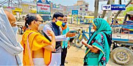 बिहार में युवा चेतना संगठन दिन-रात बांट रही मास्क और सैनीटाइजर, राष्ट्रीय संयोजक बोले- मोदी चालीसा पढ़ने में व्यस्त हैं CM नीतीश