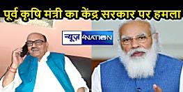 BIHAR NEWS: केंद्र सरकार का तानाशाही रवैया आपातकाल के वक्त जैसा- पूर्व कृषि मंत्री नरेन्द्र सिंह