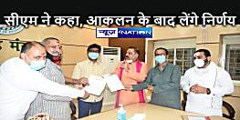 JHARKHAND NEWS: प्रतिनिधि सभा ने की सीएम से मुलाकात, मंदिर खोलने का किया आग्रह, सीएम ने कहा आकलन करके लेंगे निर्णय