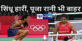 TOKYO OLYMPIC : ओलंपिक में गोल्ड मेडल जीतने का सिंधू का सपना टूटा, अब ब्रांज के लिए होगी भिड़ंत