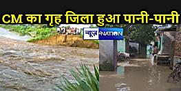 लगातार बारिश से पंचाने और लोकायन का जलस्तर बढ़ा, तटबंध टूटने से कई गांव जलमग्न