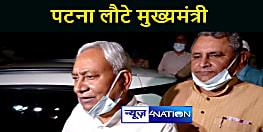 दिल्ली दौरे के बाद मुख्यमंत्री नीतीश कुमार लौटे पटना, कहा सर्वसम्मति से ललन सिंह को बनाया गया राष्ट्रीय अध्यक्ष