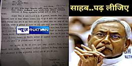 CM साहब....आपके विभाग में भी 'भ्रष्ट' अफसर के निलंबन की फाइल डंप हो गई! परिवहन मंत्री के अनुमोदन से भेजी गई थी जांच रिपोर्ट, पढ़ लें वो पत्र