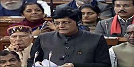 वित्त मंत्री पियूष गोयल ने संसद में पेश कर रहे है अंतिरम बजट, कहा भारत ग्रोथ के पथ पर अग्रसर