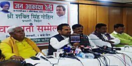 अखिलेश सिंह का दावा- ऐतिहासिक होगी कांग्रेस की जन आकांक्षा रैली, 3 राज्यों के मुख्यमंत्री भी होंगे शामिल