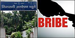 घूसखोरी का मायाजाल, तकरीबन 31 लाख घूस लेते रंगे हाथ पकड़े गए बिहार के 41 सरकारी कर्मी