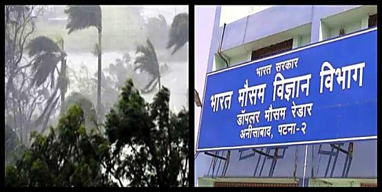 मौसम विभाग का पुर्वानुमान, बिहार के इन जिलों में 2-4मई के बीच आंधी-तूफान की आशंका