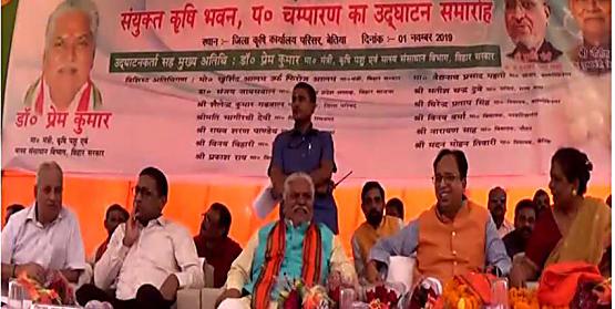 पांच हेक्टेयर जमीन वाले किसानों को मुफ्त बोरिंग की सुविधा देगी राज्य सरकार, बोले कृषि मंत्री प्रेम कुमार
