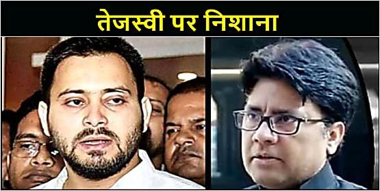 भाजपा प्रवक्ता डॉo निखिल आनंद ने नेता प्रतिपक्ष पर कसा तंज, कहा भाजपा फोबिया से ग्रसित हैं तेजस्वी यादव