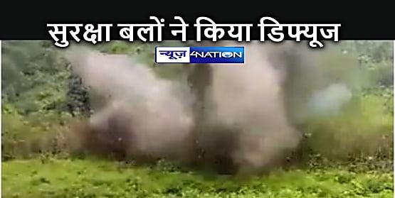 JHARKHAND NEWS: नक्सलियों ने पुलिया के नीचे छुपा कर रखे थे केन बम, किया गया डिफ्यूज