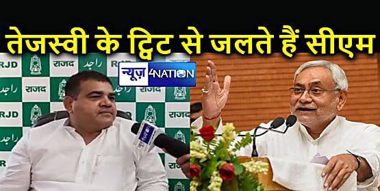 बेरोजगारी पर राजद ने दी सरकार को चुनौती – अपना खाता बही लेकर आ जाइए गांधी मैदान, धज्जियां उड़ाकर रख देंगे