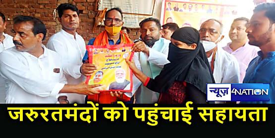 जरुरतमंदों के बीच अन्न का थैला बांटने पहुंचे भाजपा एमएलसी, कहा - लोगों की सहायता के लिए हर समय तैयार रहते हैं पार्टी के कार्यकर्ता