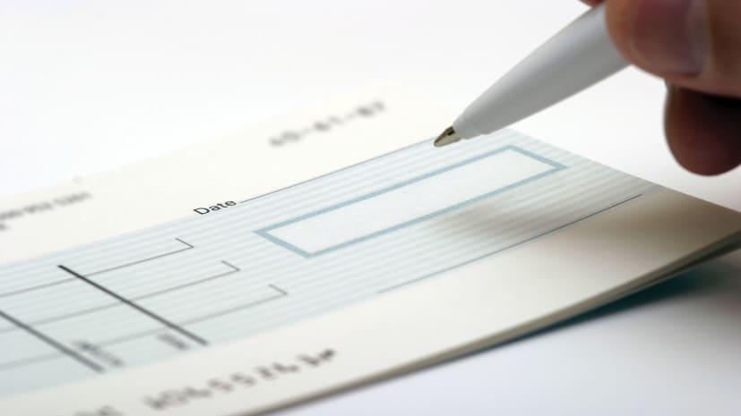 BDO का फर्जी हस्ताक्षर कर निकाल लिए 11.26 लाख रुपये