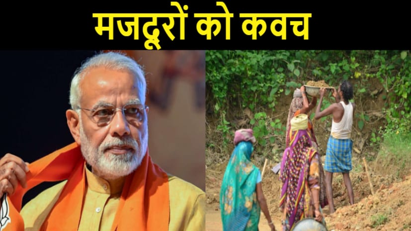 मजदूरों को तोहफा, 15 हजार से कम कमाने वालों को हर महीने 3 हजार रुपये पेंशन देगी मोदी सरकार