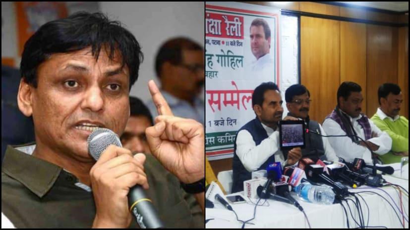 भाजपा ने बताया गांव,गरीब और किसानों का बजट, कांग्रेस बोली- सरकार ने किया किसानों के साथ छल