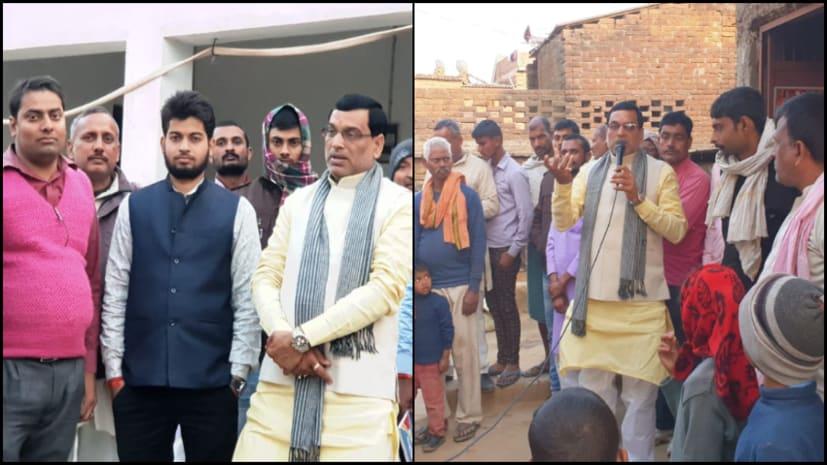 जन आकांक्षा रैली को सफल बनाने में जुटी कांग्रेस, मंटू शर्मा ने पटना के ग्रामीण इलाकों में चलाया जनसंपर्क अभियान