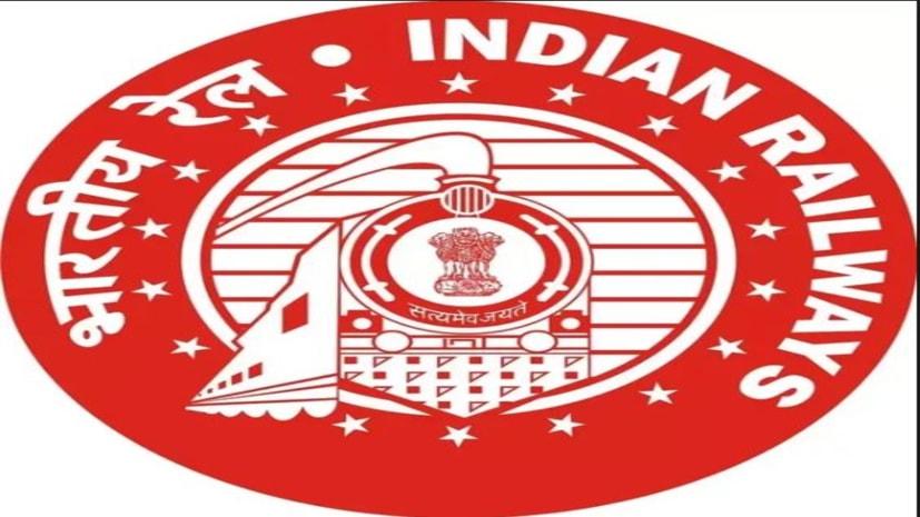 रेलवे ने निकाली 35 हजार पदों पर बहाली, आज शाम 4 बजे से शुरू होगा आवेदन
