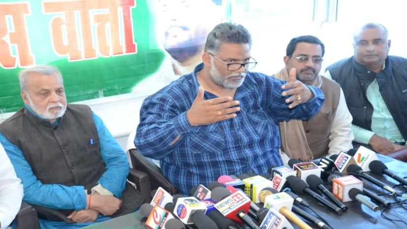 पप्पू यादव ने लगाया आरोप, कहा- पीएम मोदी कर रहे हैं सेना के शौर्य का राजनीतिक इस्तेमाल