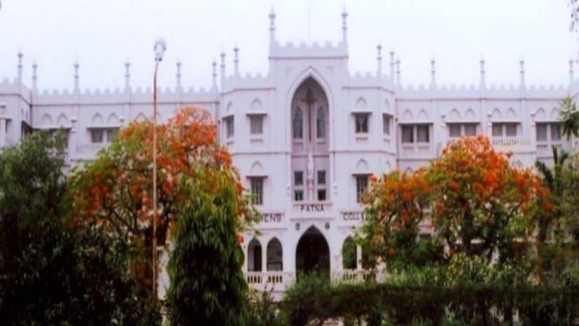 पटना वीमेंस कॉलेज समेत 13 बीएड कॉलेजों की मान्यता रद्द, देखें पूरी लिस्ट