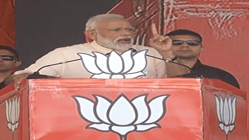पीएम मोदी ने राहुल गांधी को घेरा, कहा- हिंदुओं को आतंकवादी कहने का पाप करने वाले आज मैदान छोड़ भाग रहे