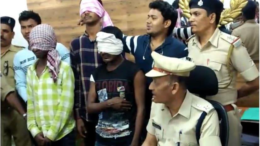राजधानी पटना में चोरी की घटना को अंजाम देने वाले गिरोह का पुलिस ने किया खुलासा, सरगना समेत 4 को किया गिरफ्तार