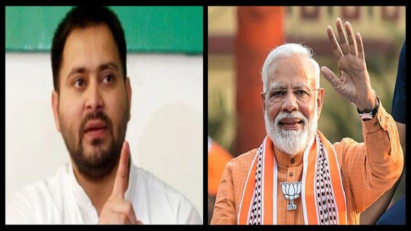 PM मोदी के अयोध्या दौरे पर तेजस्वी यादव का हमला, नहीं मिलने वाले है भगवान राम