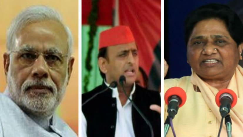 कोई छेड़ेगा तो छोड़ेंगे नहीं, अयोध्या की रैली में बोले प्रधानमंत्री नरेन्द्र मोदी