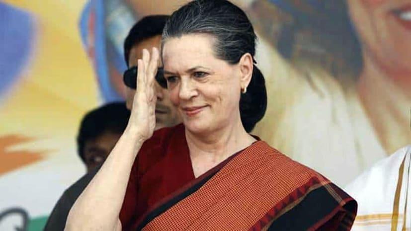सोनिया गांधी एक बार फिर बनी संसदीय दल की नेता, कांग्रेस संसदीय दल की बैठक में हुआ फैसला