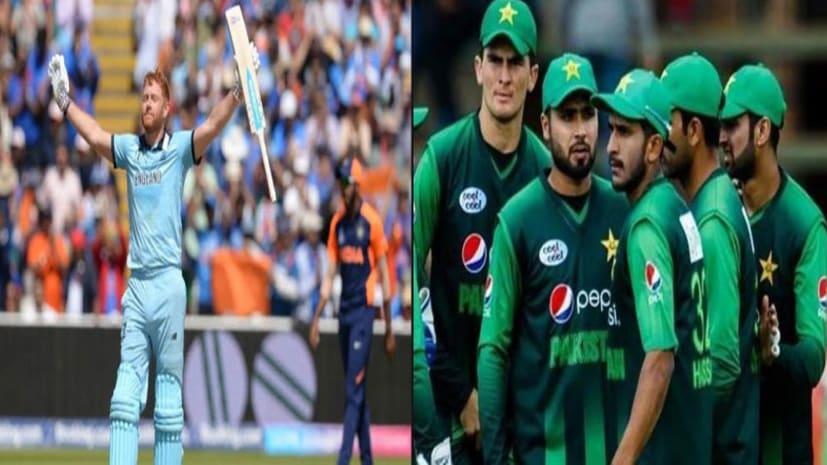 विश्व कप क्रिकेट : भारत की हार से पाक के अरमानों पर फिरा पानी, सेमीफाइनल में पहुंचना हुआ नामुमकिन