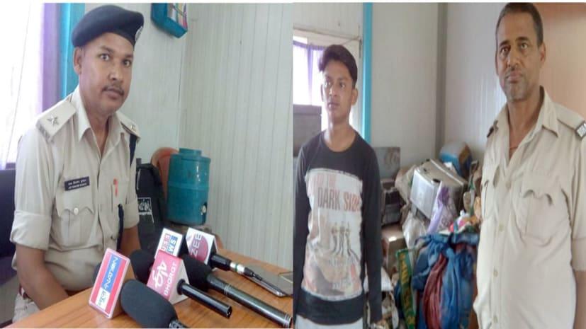 बड़ी खबर : पटना में नाबालिग छात्रा के साथ हथियार के बल पर दुष्कर्म, आरोपी गिरफ्तार