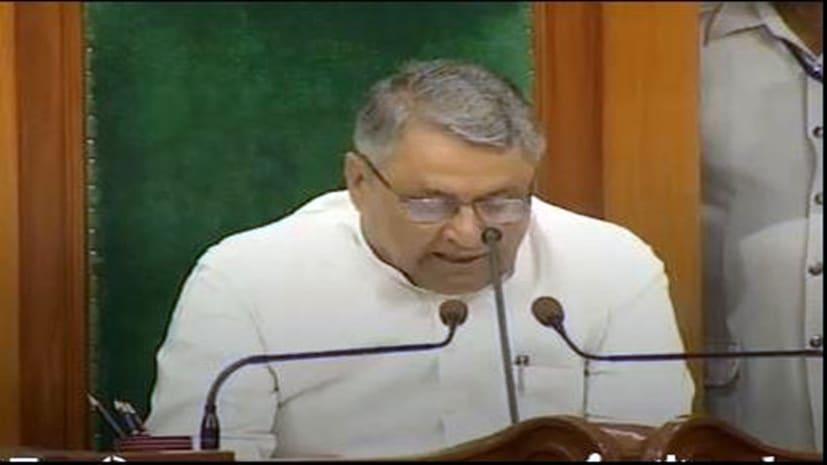 बिहार विधानसभा की कार्यवाही शुरु, विपक्ष कर रहा है हंगामा