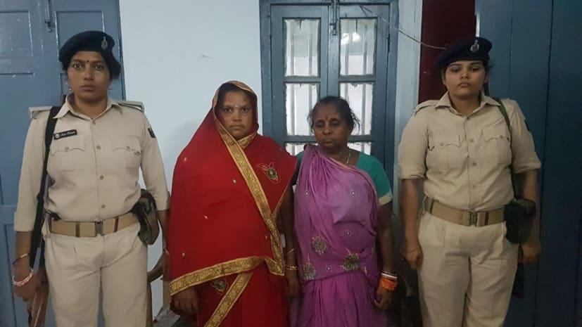 पुलिस को मिली कामयाबी, 146 पाउच शराब के साथ दो महिलाओं को किया गिरफ्तार